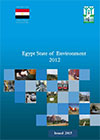 Egypt State of the Environment Report 2012