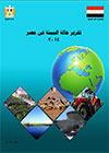 Egypt State of the Environment Report 2014