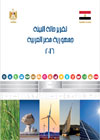 Egypt State of the Environment Report 2016