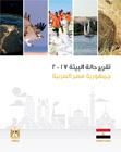 Egypt State of the Environment Report 2017